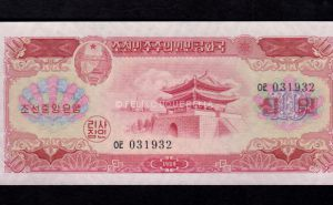 Corea del Norte 10 Won 1959, S/C-, P.15
