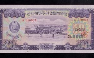 Corea del Norte 50 Won 1959, S/C, P.16