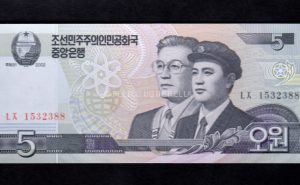 Corea del Norte 5 Won 2002 (2009), S/C, P.58